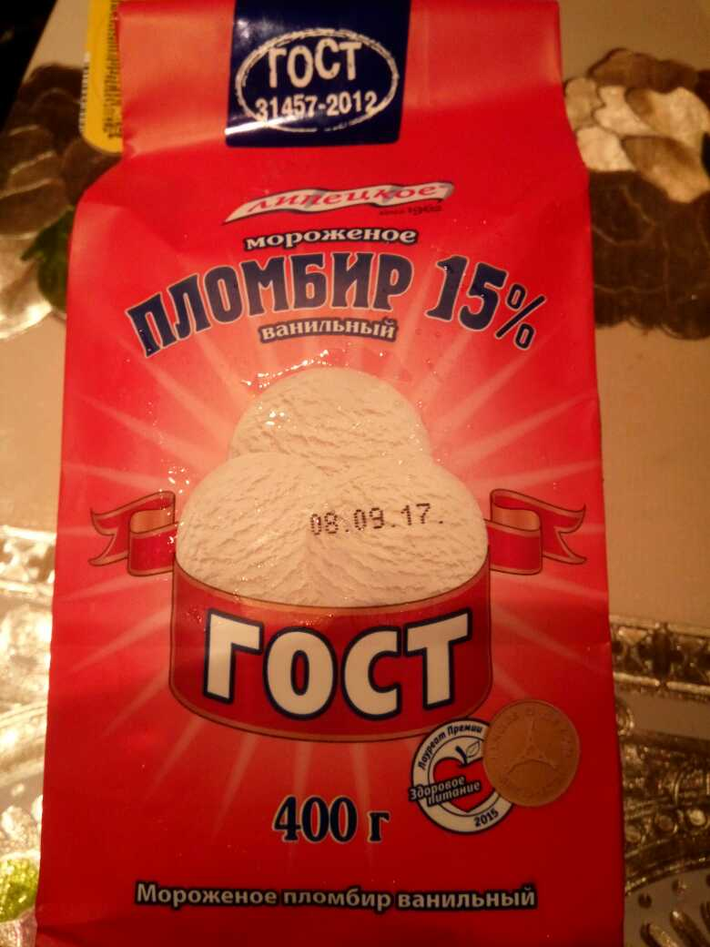 мороженое Липецкое