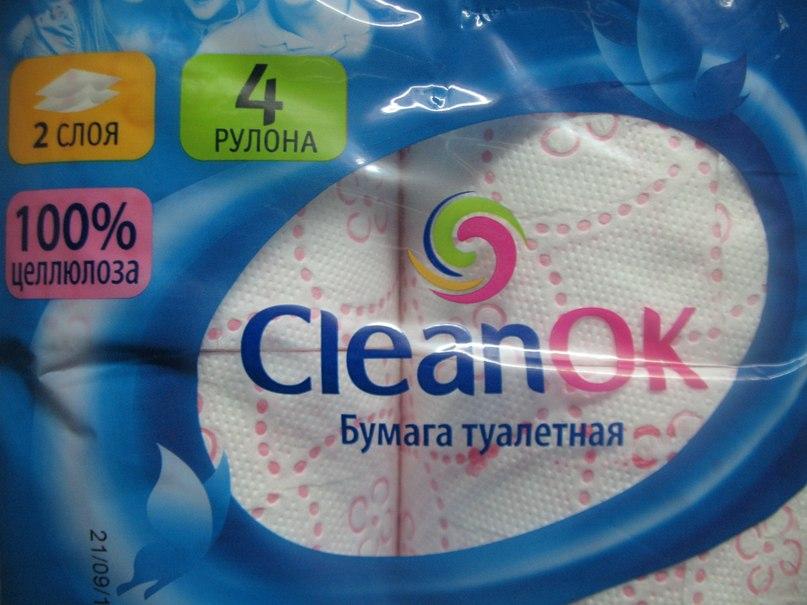 туалетная бумага Cleanok