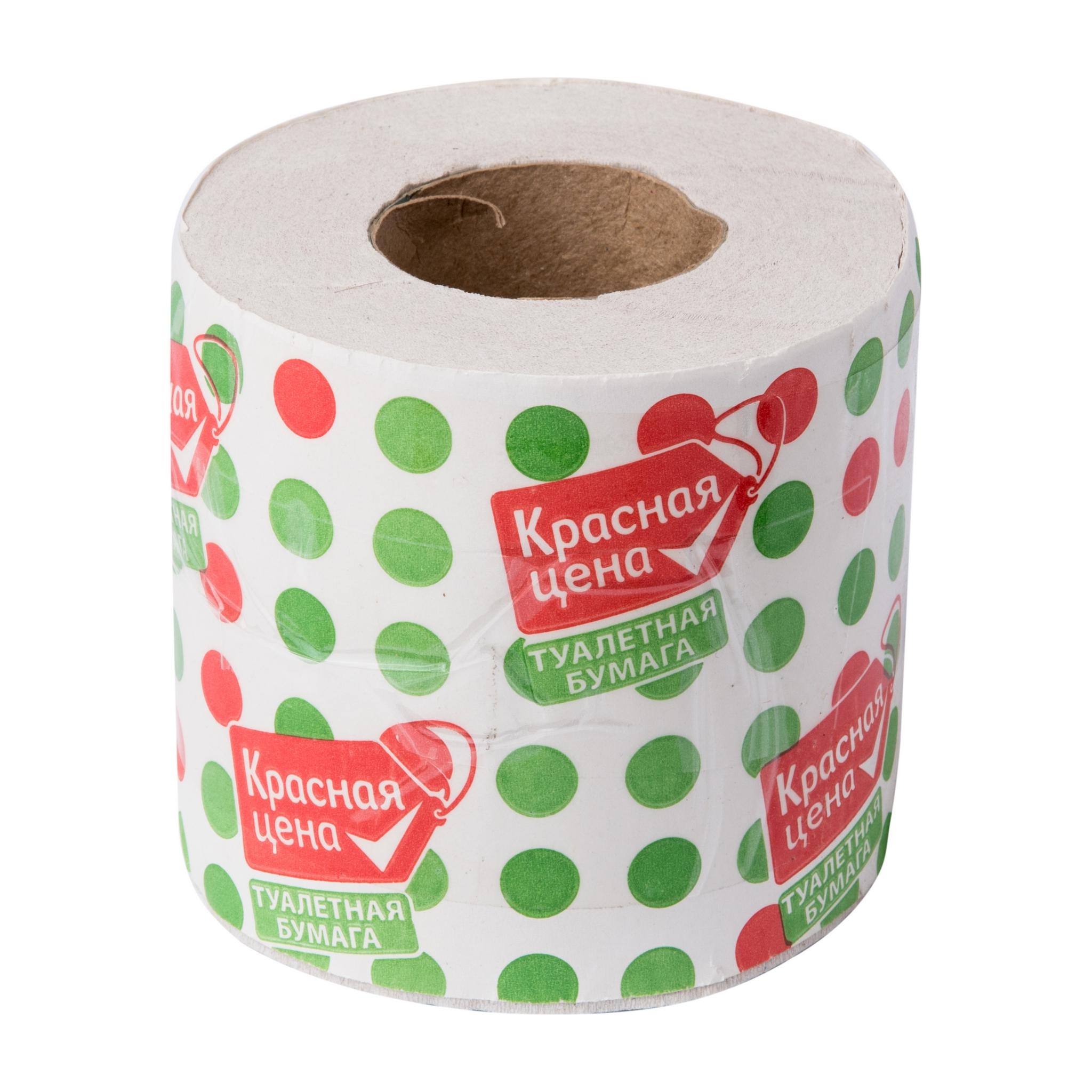 туалетная бумага Красная цена