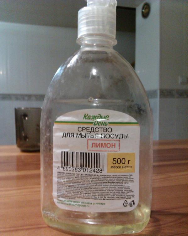 """средство для мытья посуды """"Каждый день"""""""