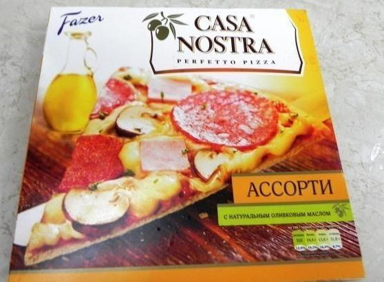 пицца CosaNostra