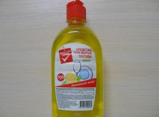 средство для мытья посуды Красная цена