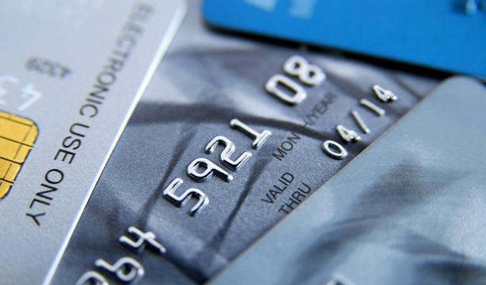 платежные банковские карты