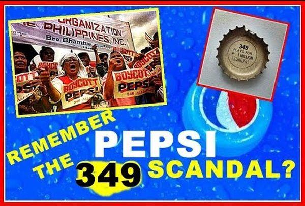 скандал с пепси