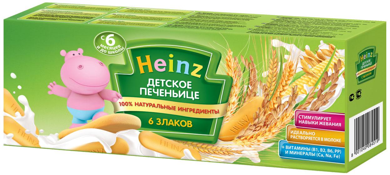 Heinz печенье