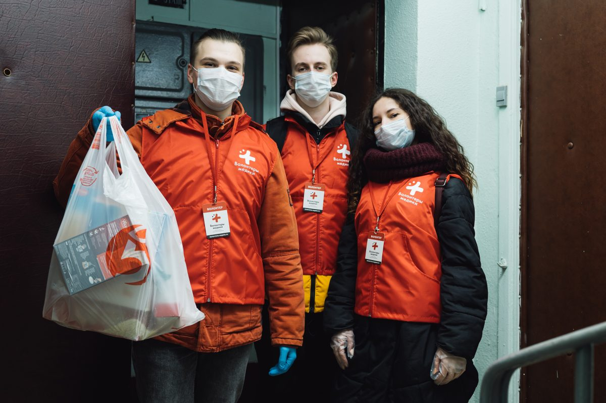 волонтеры #Мывместе