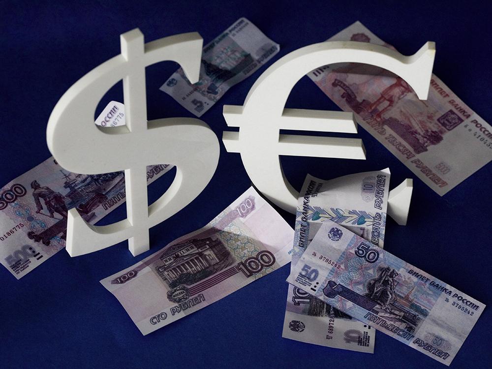 доллар евро рубль