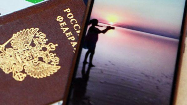паспорт и смартфон