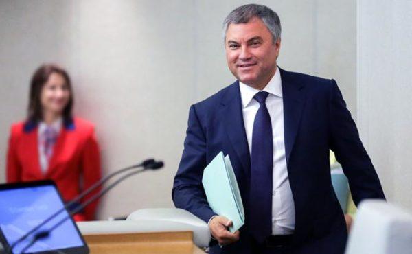 спикер Володин