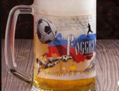 Российское пиво