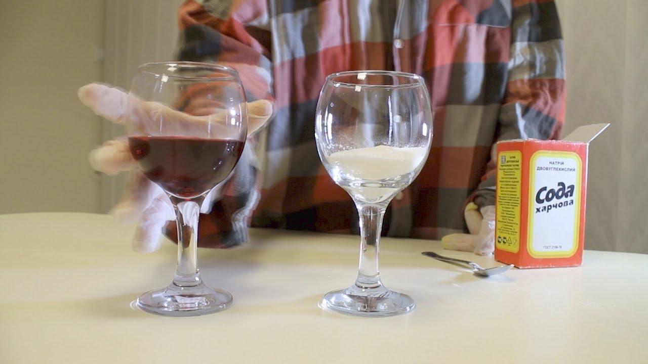 белое и красное вина, сода