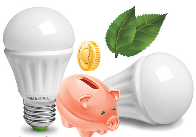 экономия светодиодные лампы