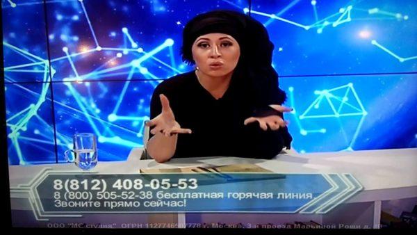 ясновидящая в телевизоре