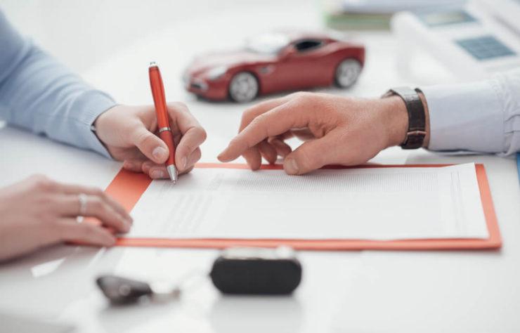 Подпись клиента