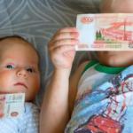 Будут ли выплаты в августе по 10000 детям до 16 лет в 2020 году