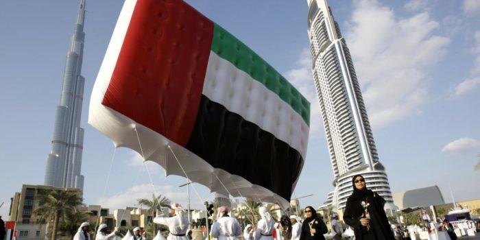 воздушный шар - флаг ОАЭ