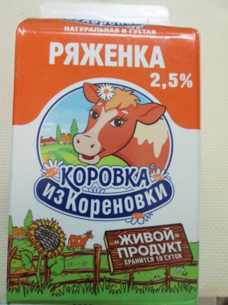 ряженка Коровка из Кореновки