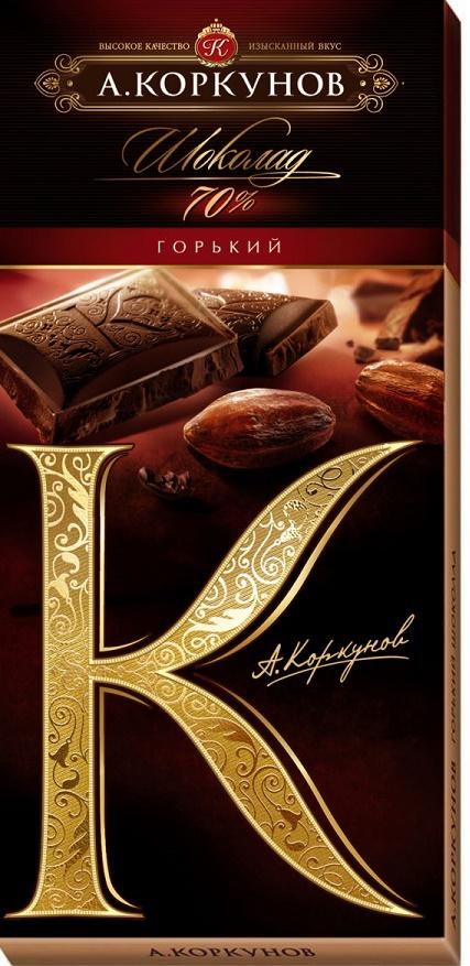 черный шоколад А. Коркунов