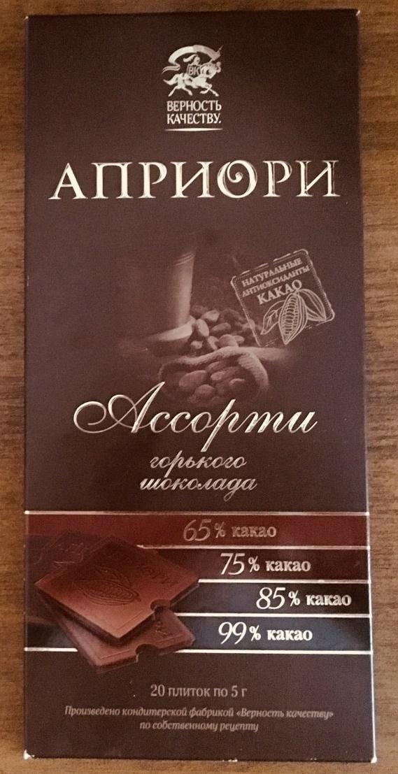 черный шоколад Априори