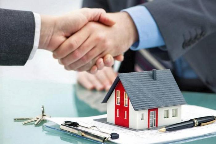 сделка по продаже дома