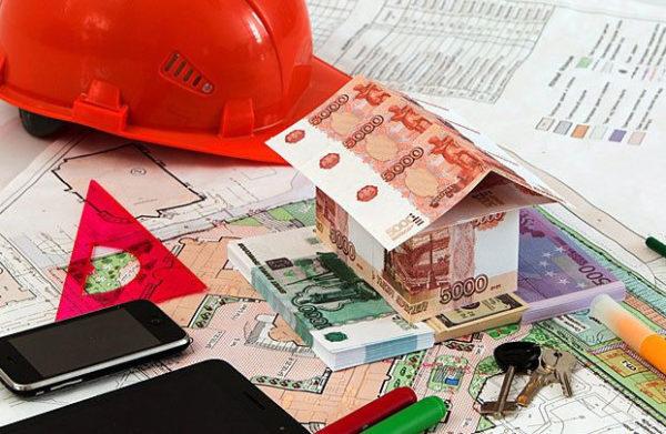 домик из денег, каска и план постройки