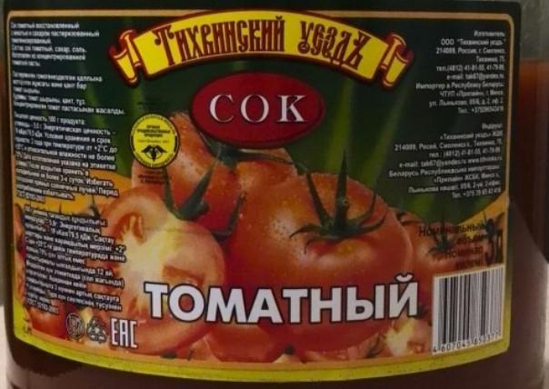 томатный сок «Тихвинский уездъ»