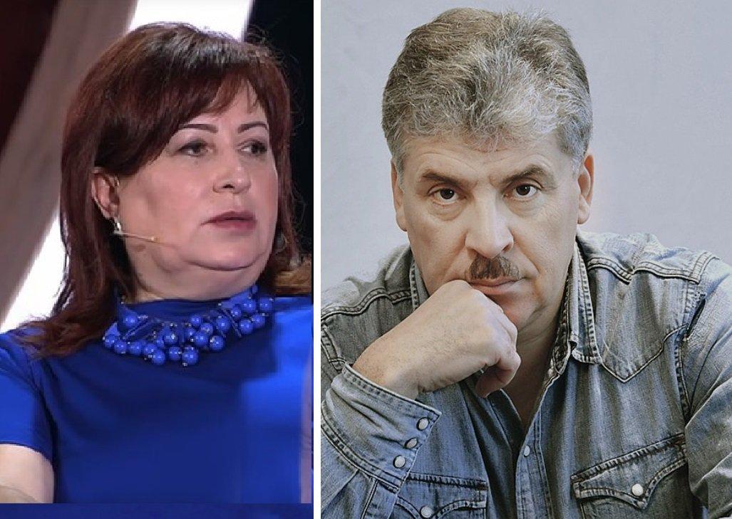 Ирина и Павел Грудинины