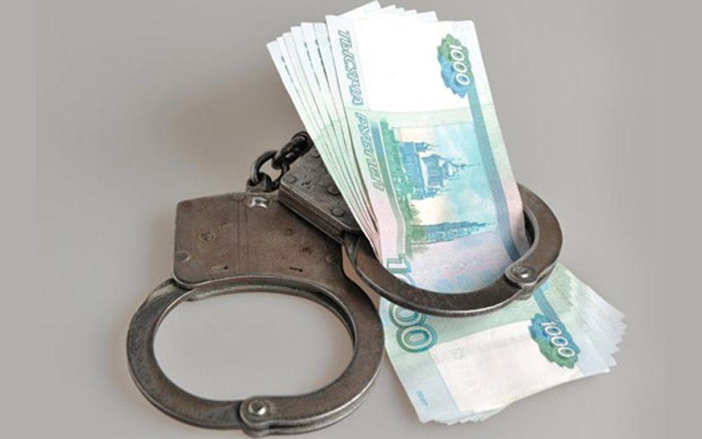деньги в наручниках