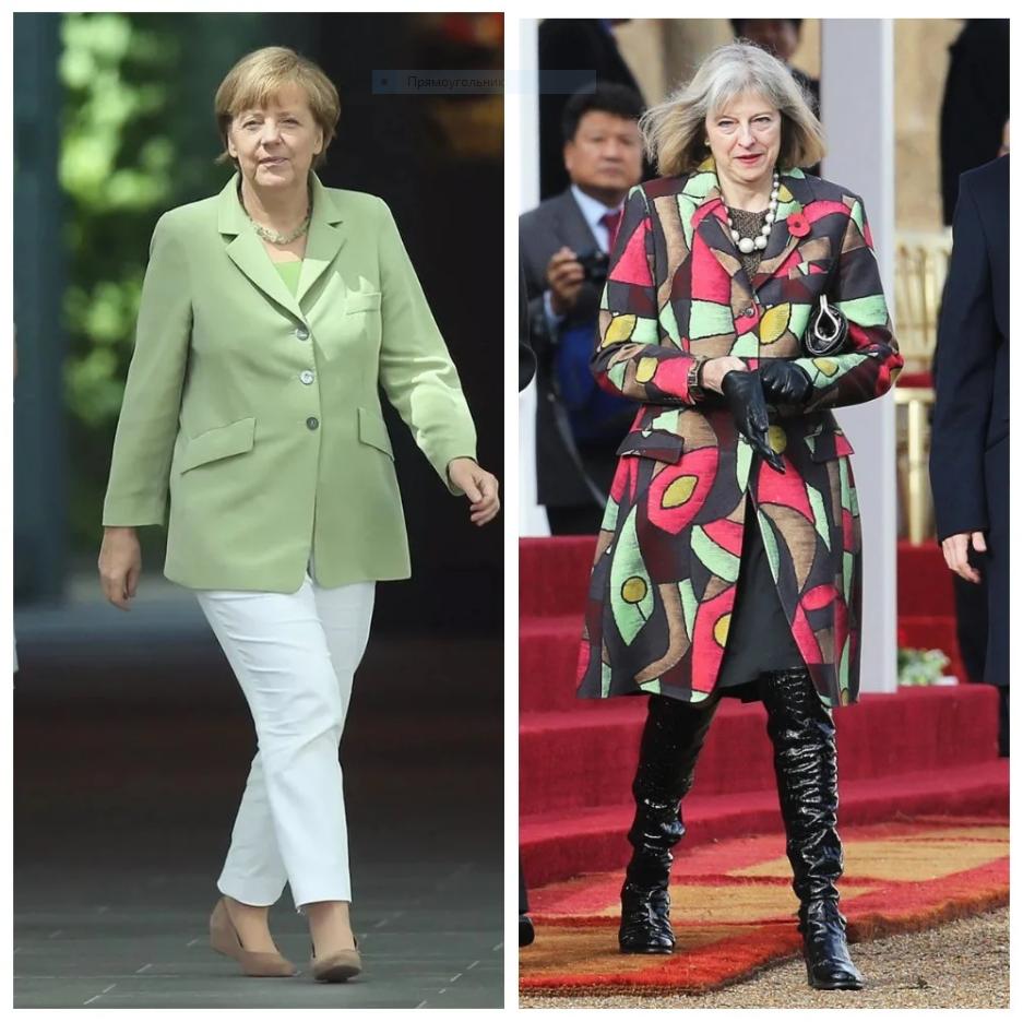 женщины-политики