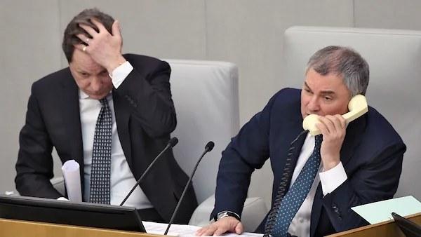 Депутаты РФ