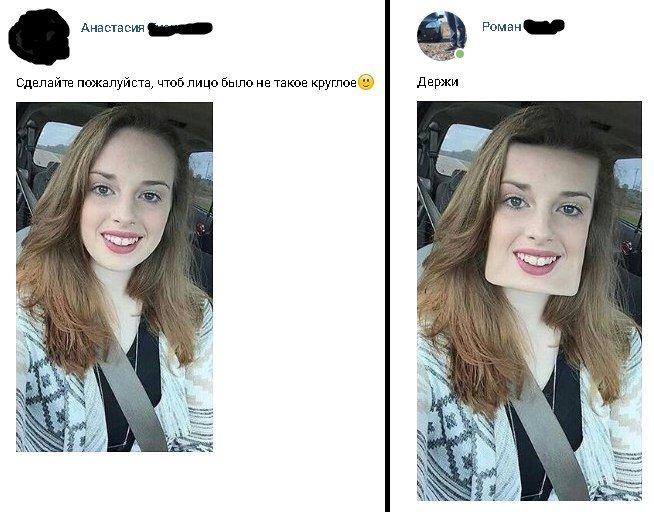 прикол с фотошопом