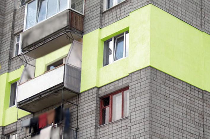 квартира в многоэтажке с утепленным фасадом