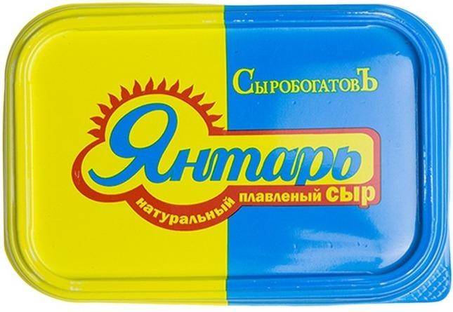 «СыробогатовЪ» «Янтарь». плавленый сыр