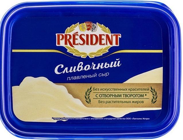 плавленый сыр President сливочный.