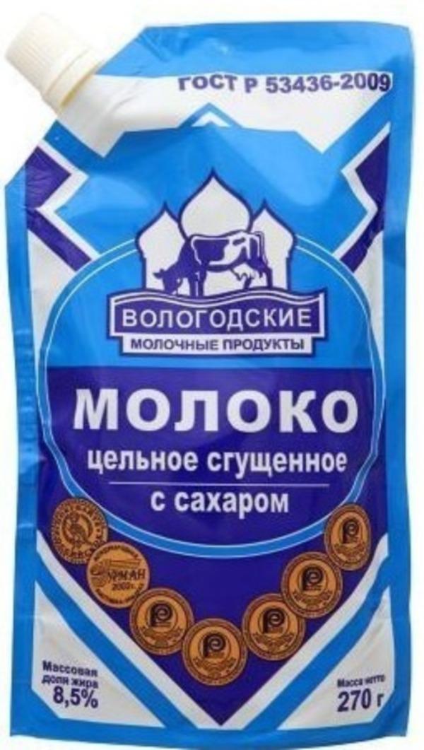 сгущенка Вологодское