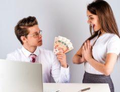 Шеф, подчиненная и деньги