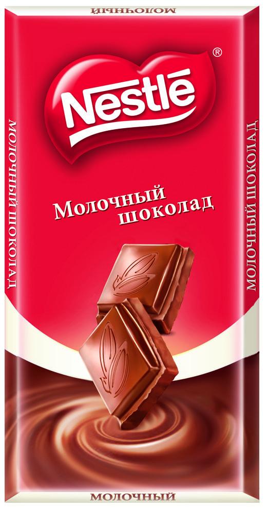 NESTLE, Швейцария молочный шоколад