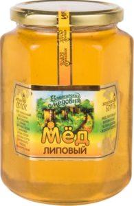 мед «Башкирская медовня», липовый