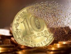 рассыпающиеся рубли
