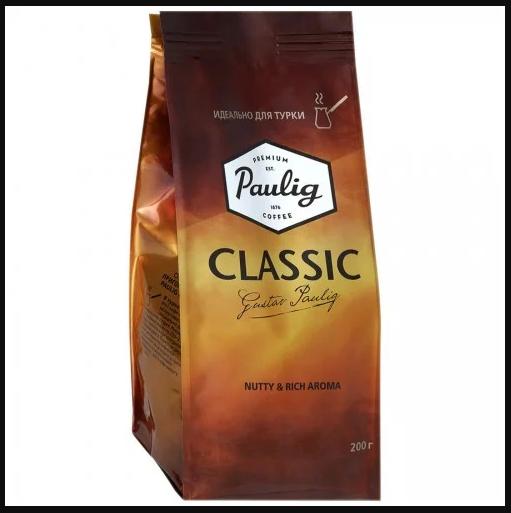 кофе Paulig Classic