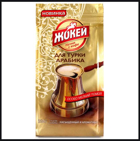 Жокей кофе