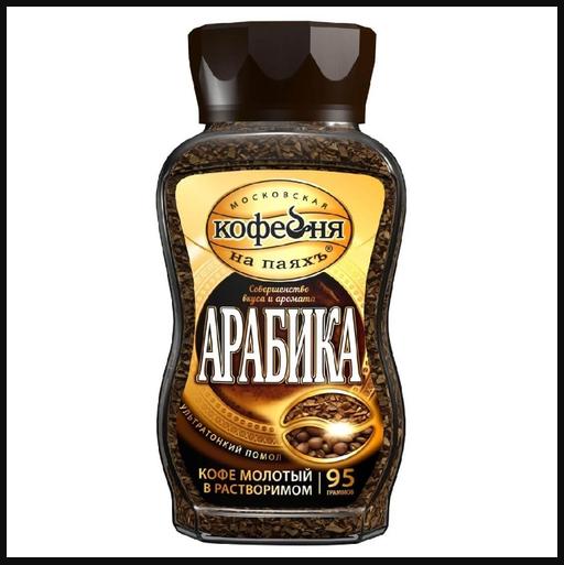 Московская кофейня на паяхъ кофе