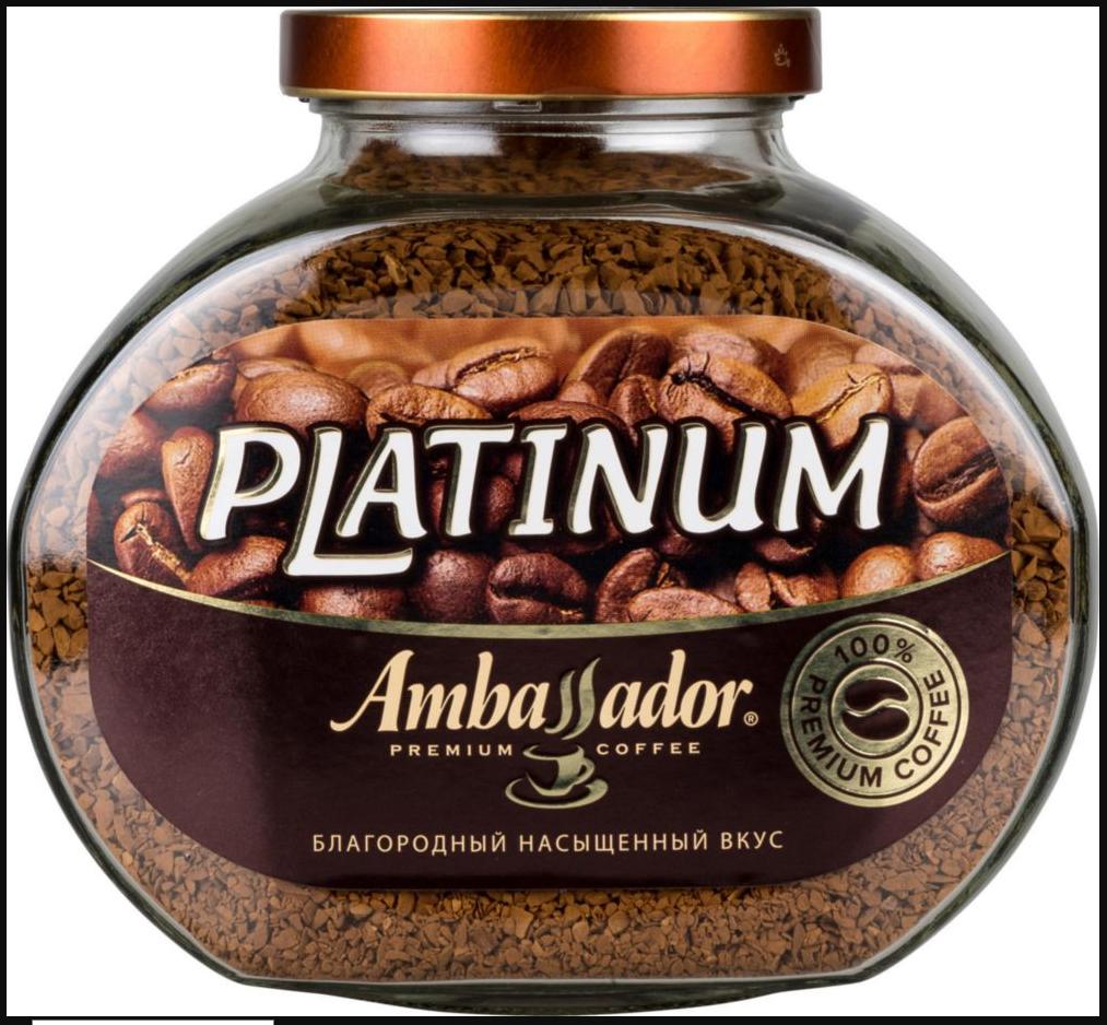 Ambassador Platinum кофе