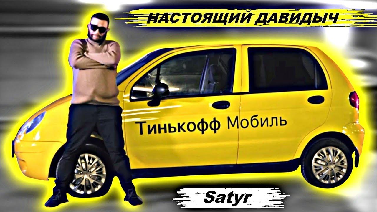 автокредитование Тинькофф