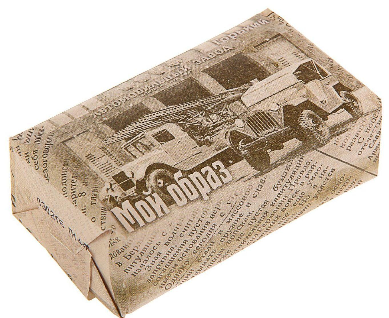 мыло в газетной упаковке