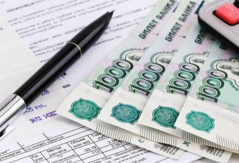 квитанции и деньги