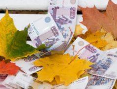 Рубль и листья