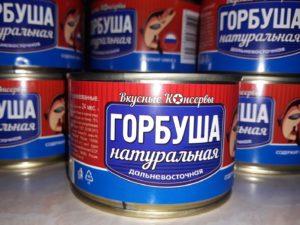 горбуша вкусные консервы