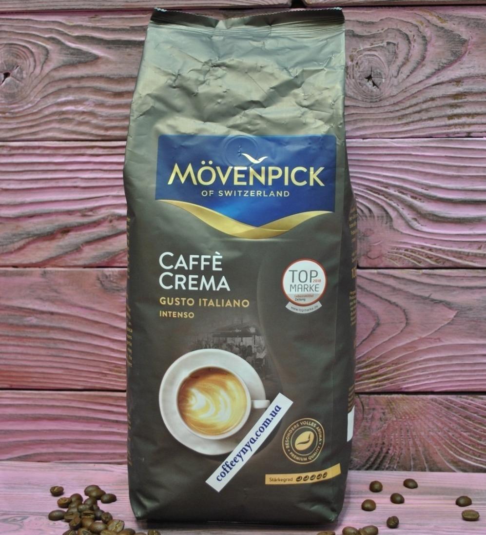 Movenpick Caffe Crema кофе