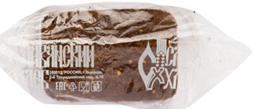 бородинский хлеб Славянский